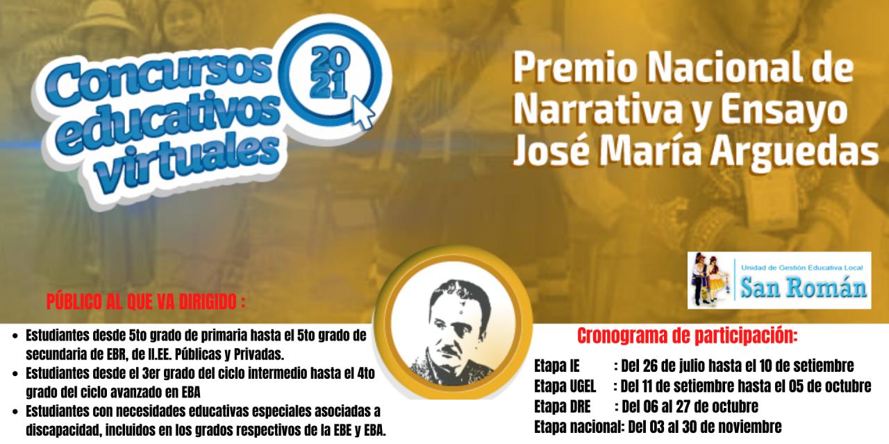 Premio Nacional de Narrativa y Ensayo «José María Arguedas»